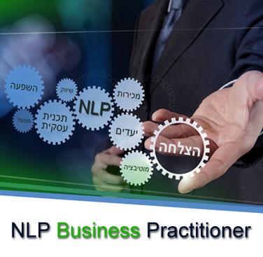קורס NLP עסקי