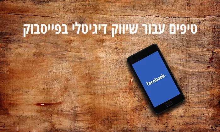 Tips on how NLP affects facebook marketing